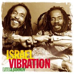 israel-vibration1